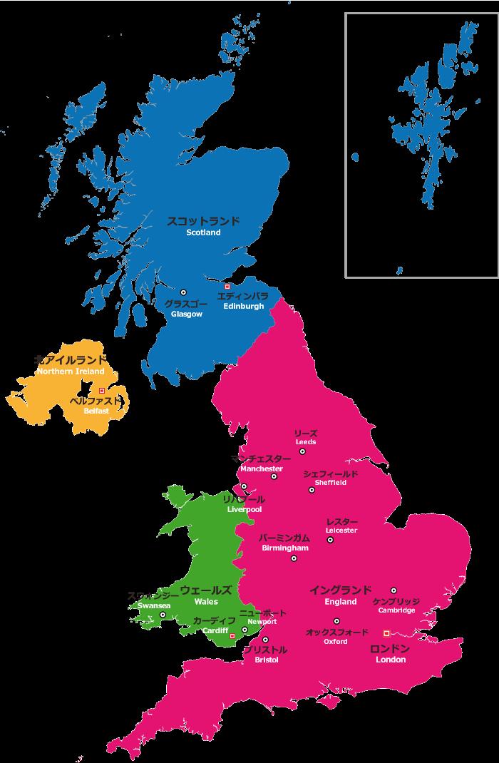 イギリスの大学・語学学校リスト...
