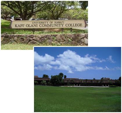 ハワイ大学カピオラニコミュニティカレッジ